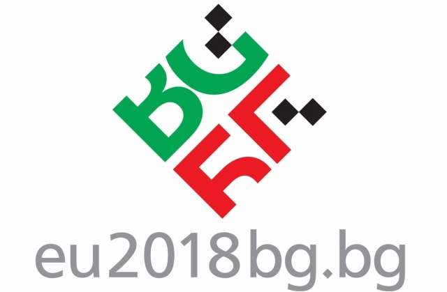 BulgarianPresidency2018