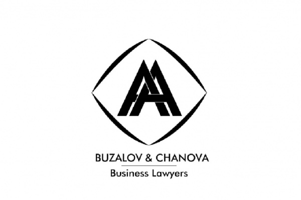 BUZALOV & CHANOVA LAW OFFICE