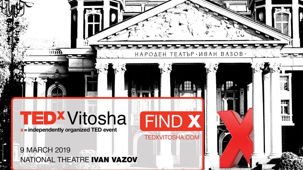 TEDxVitosha: Find X