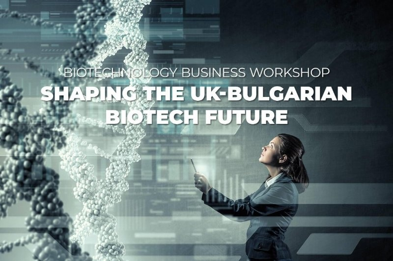 UK and Bulgarian Biotech Companies Gather in Sofia for Biotechnology Business Workshop