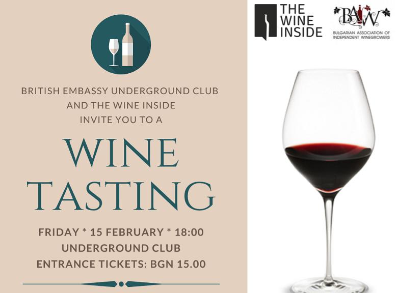 Wine Tasting - Underground Club