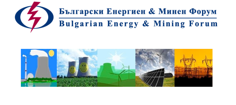 8th Regional Energy Conference Today's Agenda of The Regional Energy Development – Priorities, Technologies, Markets