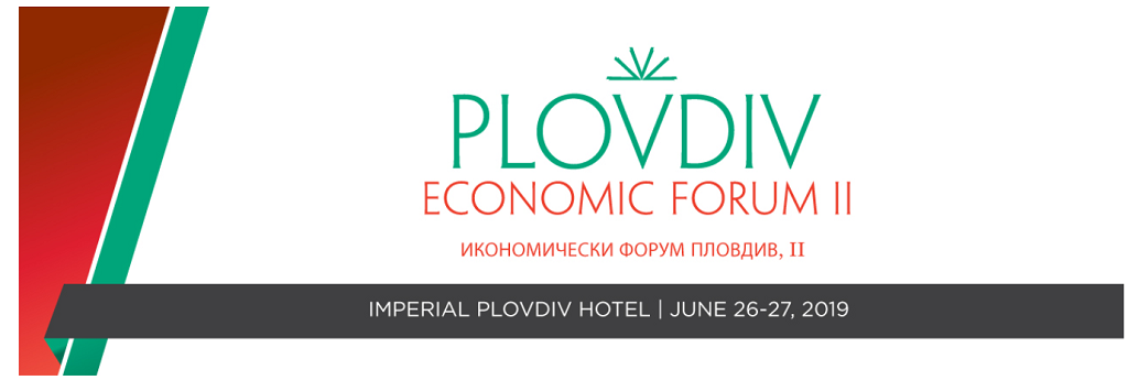 Plovdiv Economic Forum II