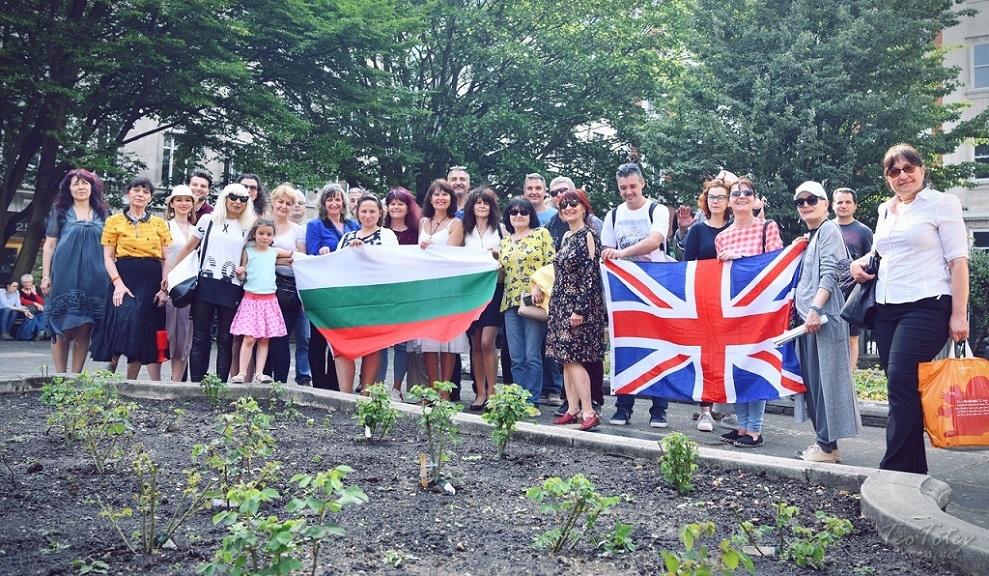Festival of Bulgarian Culture in London