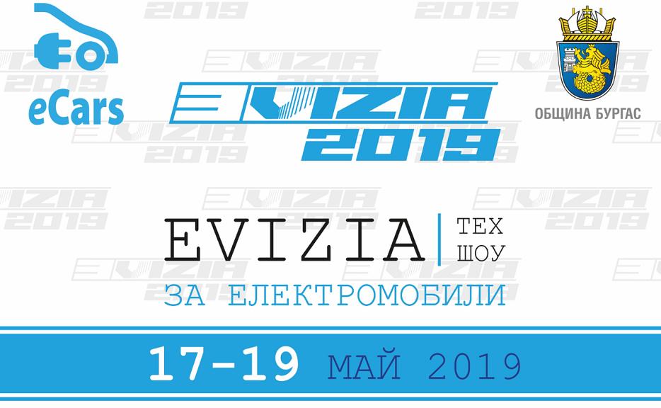 ELVIZIA Tech Show 2019
