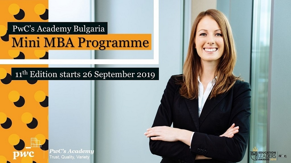 PwC's Academy: 11th Edition of PwC Mini MBA Programme