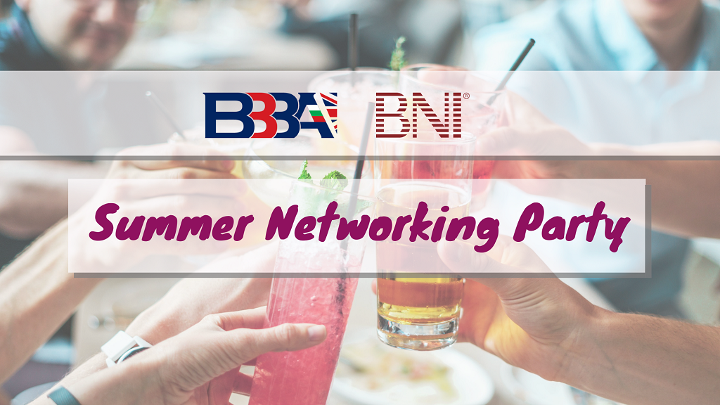 Summer Networking Party