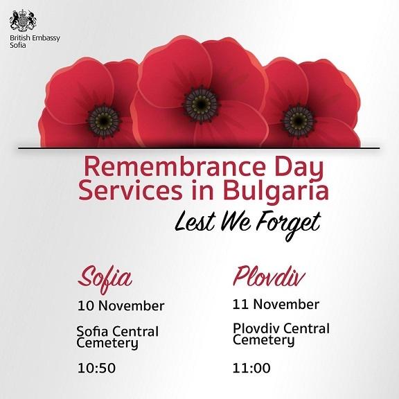 Invitation to Remembrance Day