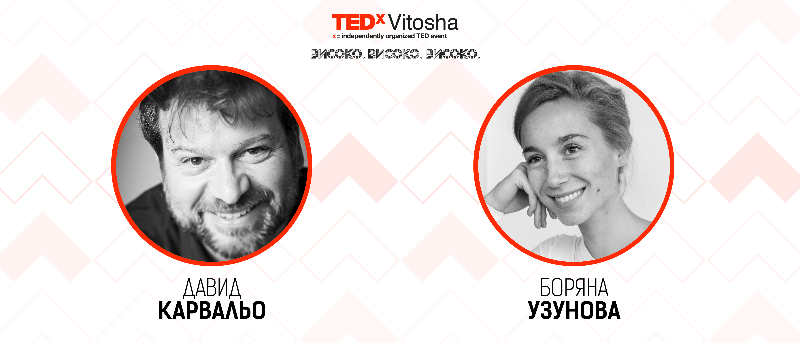 Meet the Speakers: Boryana Uzunova & David Carvalho