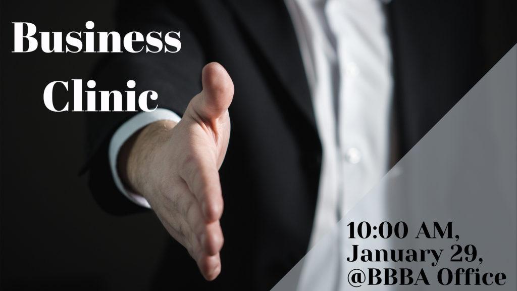 Business Clinic – Selling to the UK