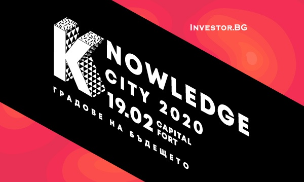 Knowledge City 2020