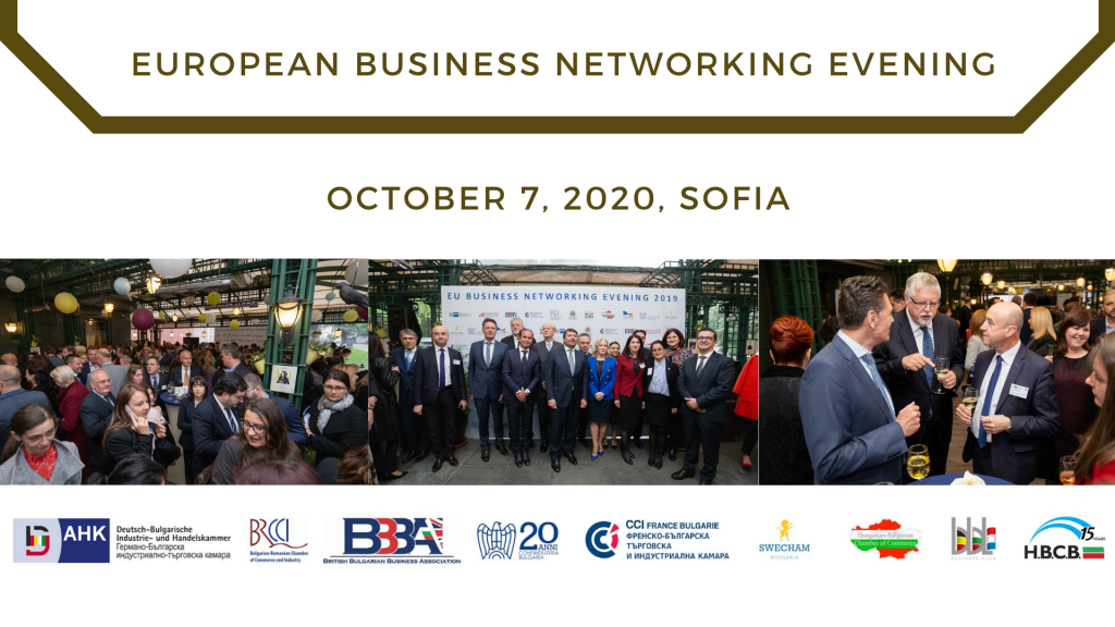CANCELLED: European Business Networking Evening 2020