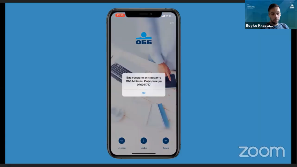 UBB's Fully Digitalized Solution Shortens Client Onboarding Time Down to 15 Minutes