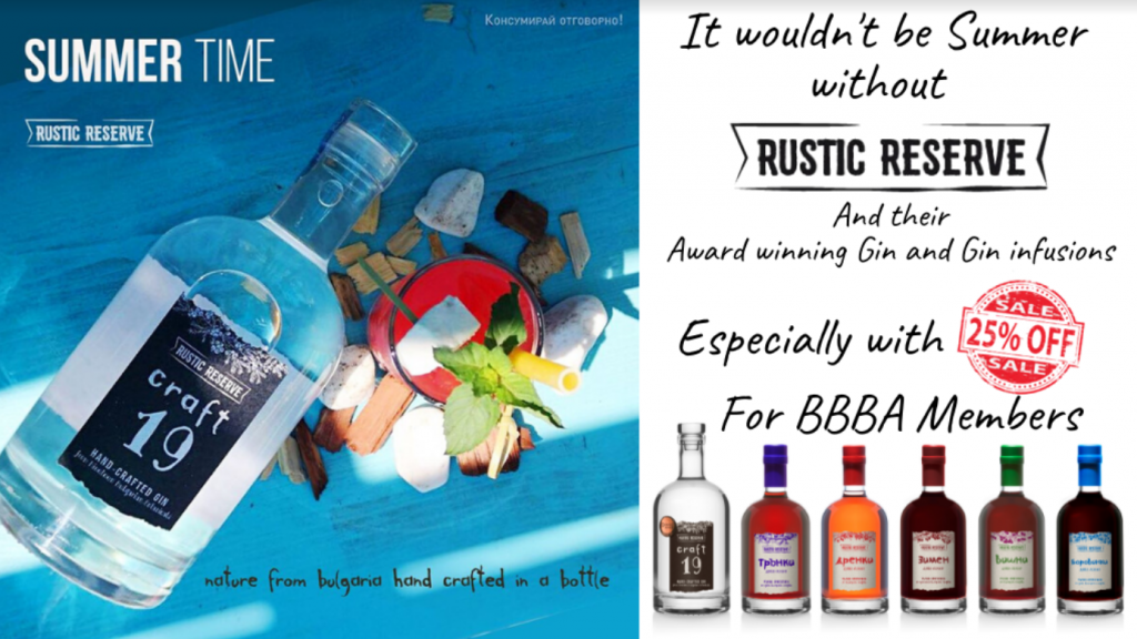 RUSTIC RESERVE: From Lockdown to Summer and Beyond!