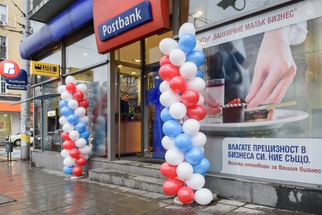 Postbank Signs an Agreement with the Bulgarian Development Bank