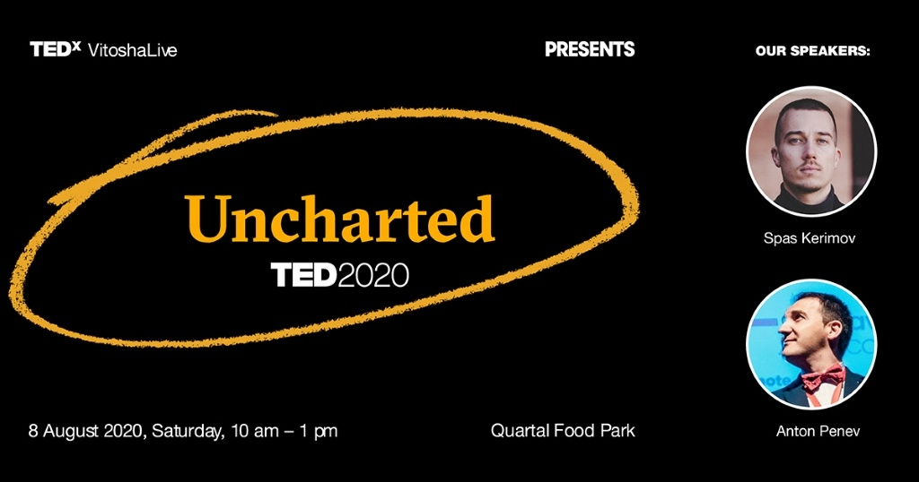 TEDxVitoshaLive: Uncharted - Meet the Speakers
