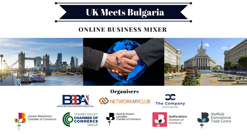 UK Meets Bulgaria: Online Business Mixer