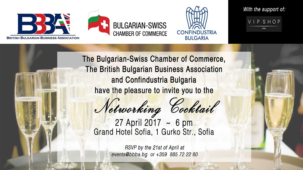 Joint Networking Cocktail of BBBA, Confindustria and the Bulgarian Swiss Chamber of Commerce