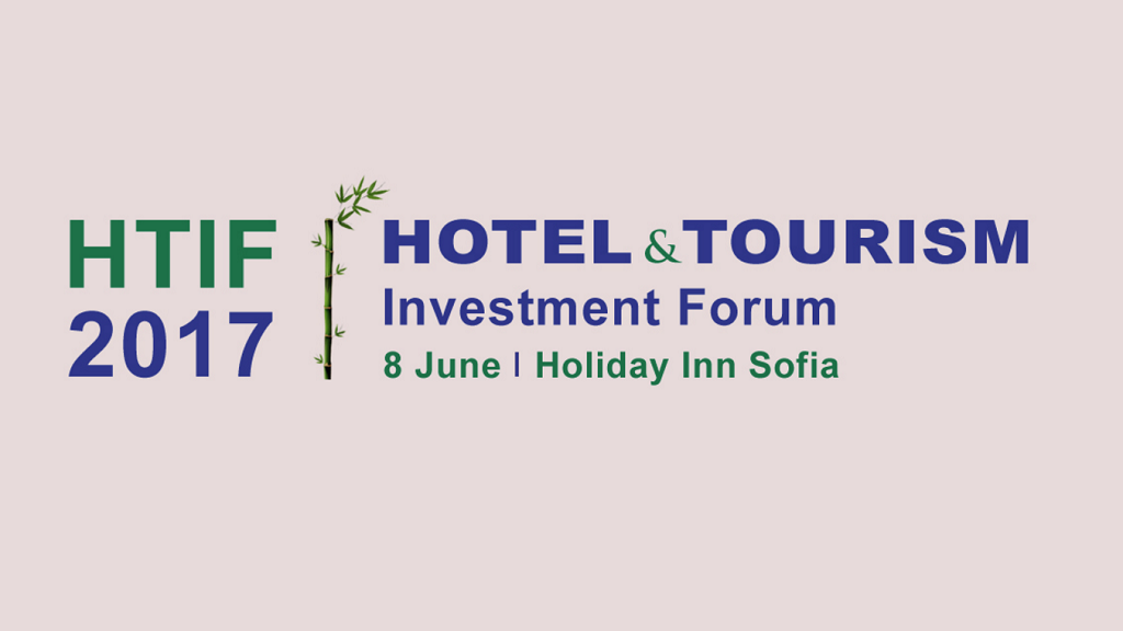 HTIF: Hotel & Tourism investment Forum 2017