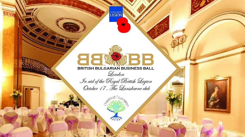 British Bulgarian Business Ball 2017