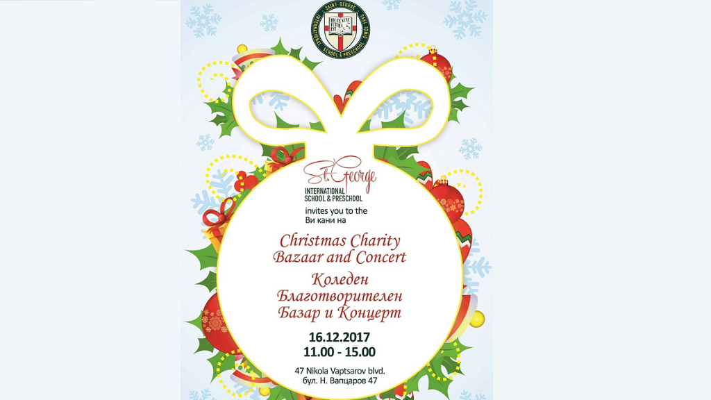 St. George School Charity Christmas Bazaar and Concert 2017