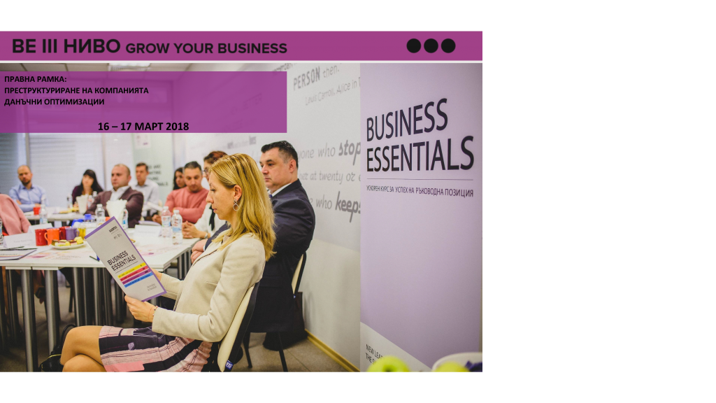 MDV Business Essentials training: