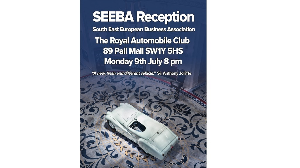 SEEBA Reception London