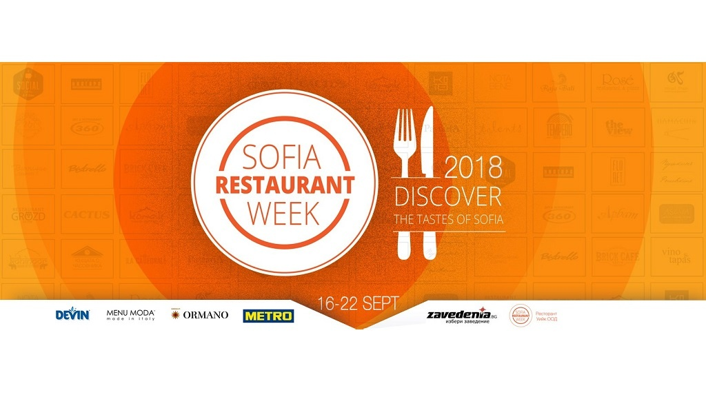 Sofia Restaurant Week is Back