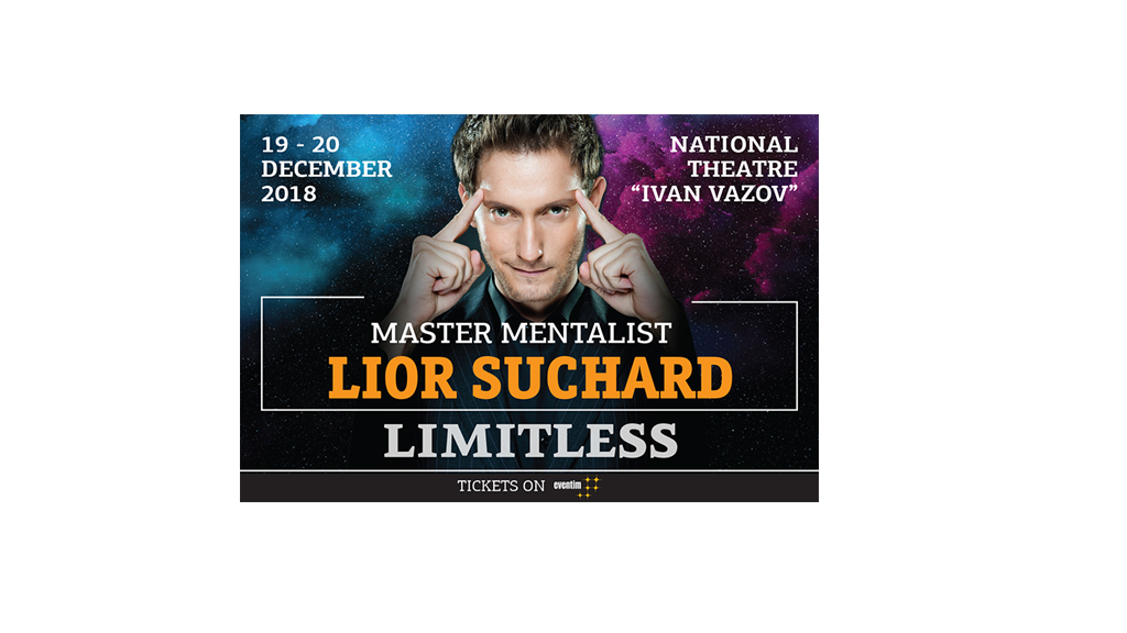 Lior Suchard: LIMITLESS