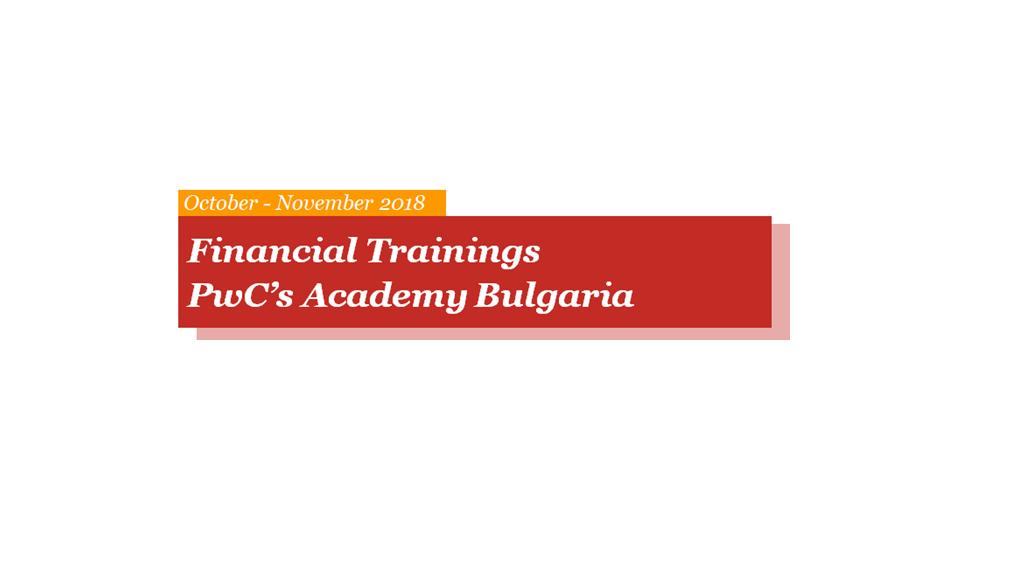 PwC's Academy Financial Trainings
