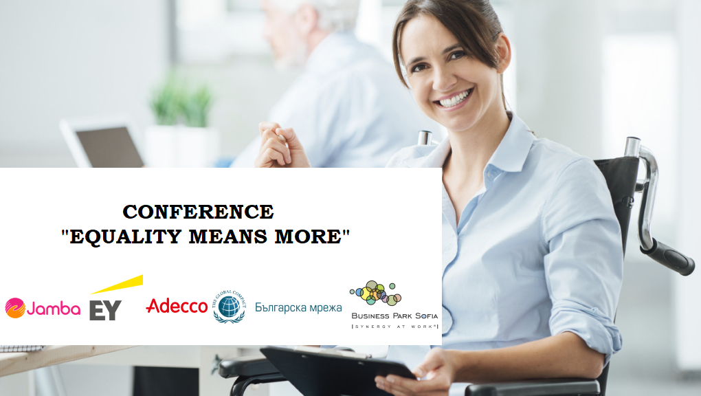Equality Means More Conference
